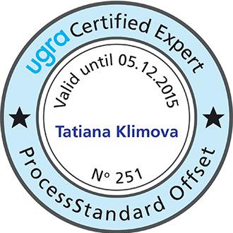 ОктоПринт Сервис. Слияние и сертификация