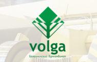 «Волга» планирует выйти на рынок легкомелованной бумаги