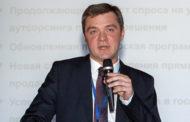 Konica Minolta в России в 2015 году. Рост23%