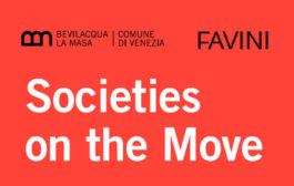Международный конкурс дизайна от Favini