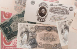 Гознак открыл «Историю денег»