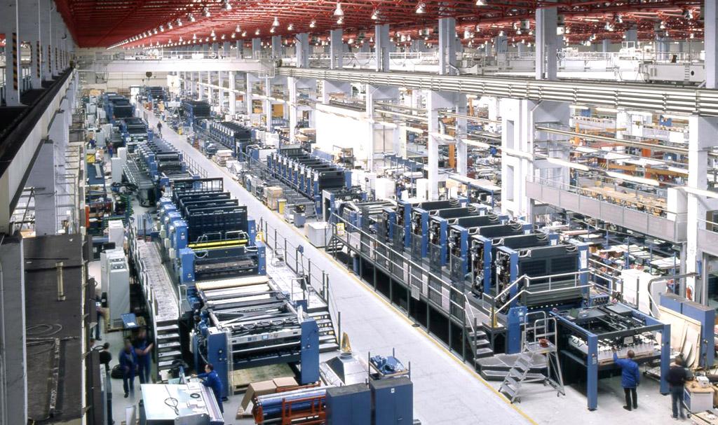 Цех печатных машин