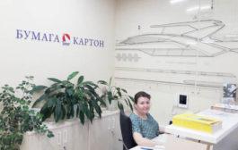 «БЕРЕГ СПб» открыл розничные продажи в новом офисе