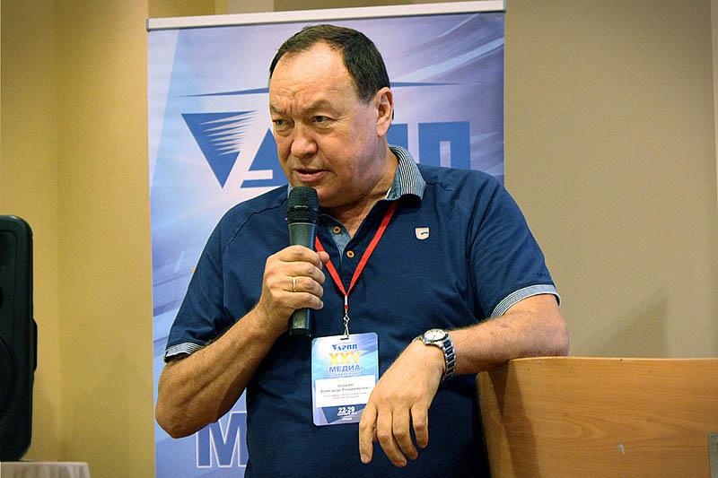Александр Оськин, председатель правления НП «АРПП»