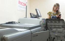 «Акрос» вышел на рынок цифровой печати с ЦПМ Ricoh