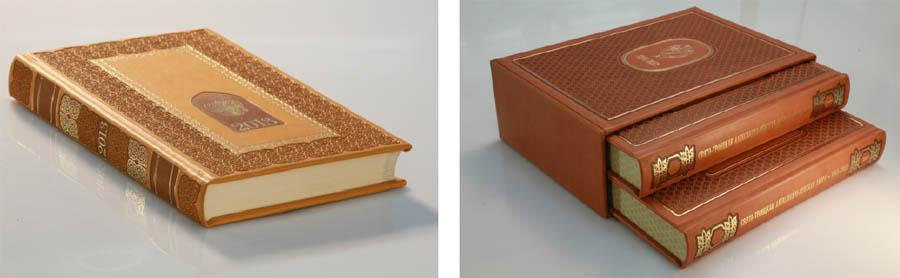 np-print_books_01