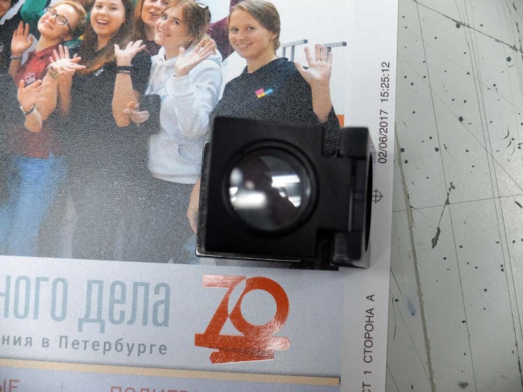 001-lubavich-spb-press-3476