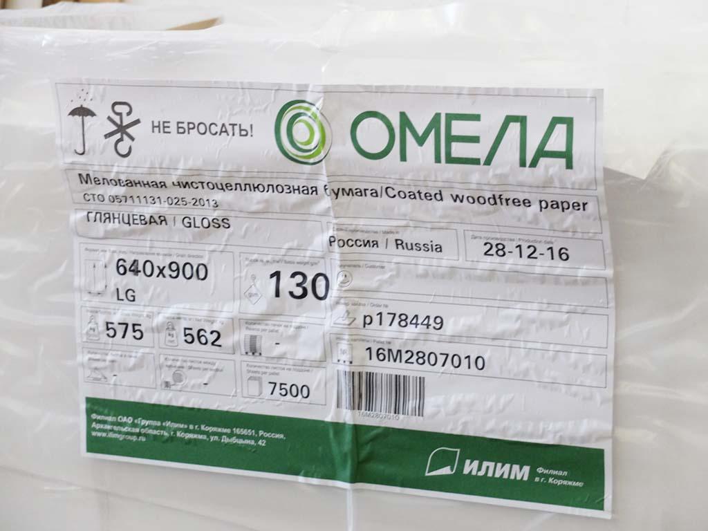 10-lubavich-spb-press-3463