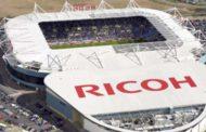 Ricoh расширяет портфель струйных ЦПМ