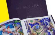 Цифровая печать книг в Diton от 10 экземпляров