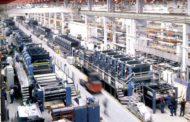 KBA: рекордный рост и увеличение прибыли