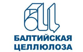 «Балтийская целлюлоза» сменила наименование