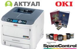 Семинар по OKI с белым и неоновым тонером и термотрансферным технологиям MagicTouch