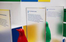 Пингвины, Diana и другие. «Гейдельберг-СНГ» на Printech 2017