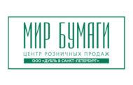 Открытие шоу-рума дизайнерских бумаг Double V