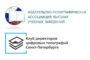 Конференция на ММКВЯ: технологии цифровой печати: тенденции развития