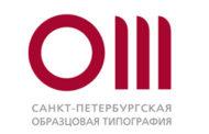 «Образцовая Типография» на РОСУПАК-2017