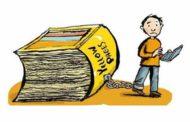 Конец «Жёлтых страниц»
