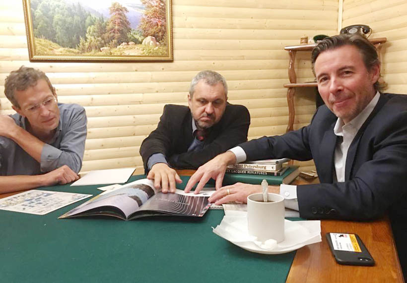 Стив Меткалф в типографии Любавич
