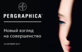 Pergraphica. Новый взгляд на совершенство