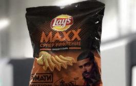 PepsiCo и Black Star представили цифровую упаковку Lay's