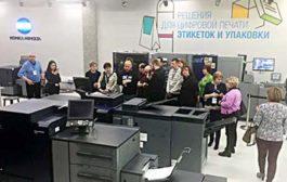 Практикум для ВУЗов по цифровой печати