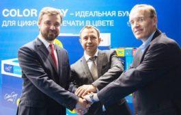 Konica Minolta, Mondi и Europapier: договор о сотрудничестве