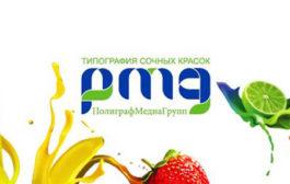 Первая в России Ricoh Pro C7200X в типографии PMG