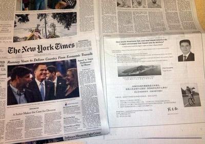 Китай хочет больше печати