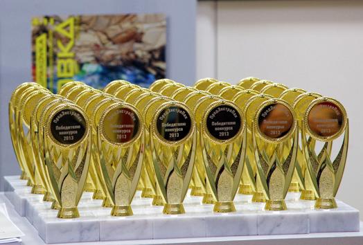Объявлены победители конкурса «ПродЭкстраПак-2014»