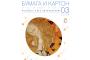 KBA Rapida 145 — новинка к «Друпе» для упаковочных типографий