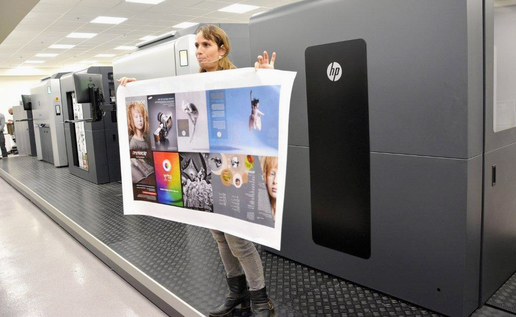 HP-Indigo-12000_sample_Press_Spb_ru