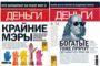 К 70-летию полиграфического образования в Петербурге