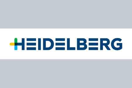 «Гейдельберг-СНГ» подвели итоги  2016 года