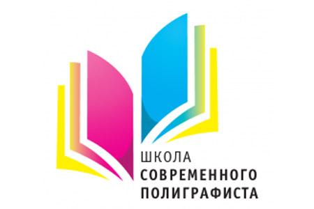 Онлайн-обучение полиграфистов от «ОктоПринт Сервис»