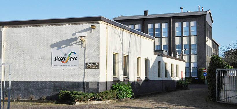 Головной офис и завод Van Son в Хилверсуме
