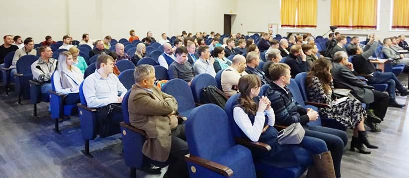 Конференция Автоматизация полиграфических производств и продаж