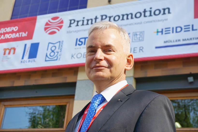 Sven Strzelczyk