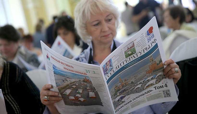 «Первая Образцовая» на Красной площади