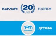 «ЯМ Интернешнл (Северо-Запад)»: талантливая компания талантлива во всём