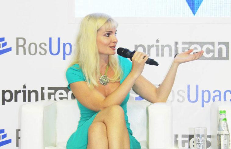 Вера Бокарева, АО «ТИКО-Пластик»