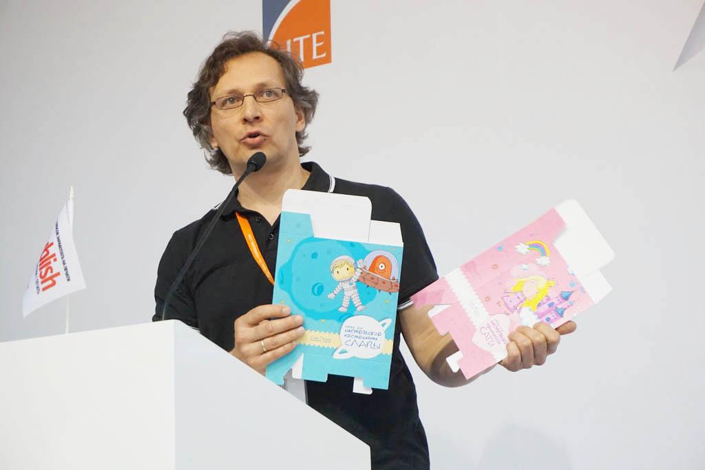 Сергей Щёголев, (Konica Minolta) на Росупак-2018