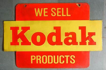 Kodak продаёт свои прибыльные активы