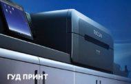 Сразу две ЦПМ Ricoh Pro в типографии «Гуд Принт»