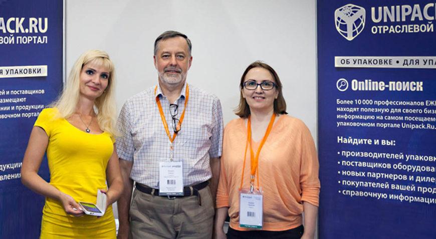 Команда Unipack.ru на Росупак-2018
