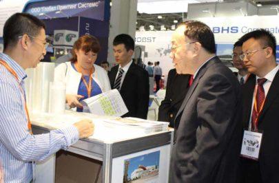 Ван Биннан, заместитель министра коммерции КНР на RosUpack