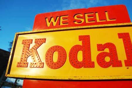 Банкротство Kodak. Кто определяет ценность патентов