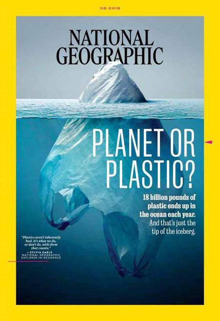 Планета или пластик? Пластиковая упаковка = отходы?