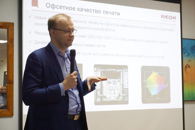 Олег Панкин (Ricoh Rus) об итогах года и перспективах развития