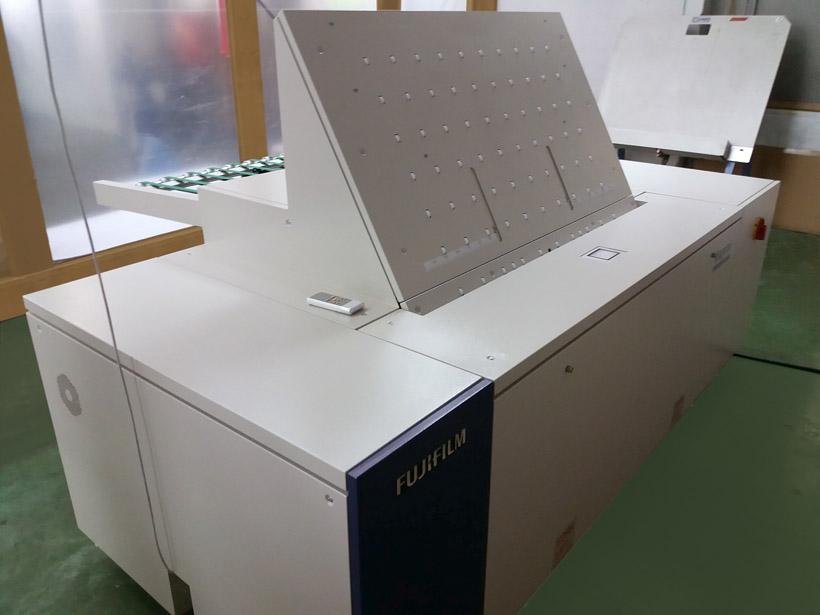 СtP Fujifilm Luxel T-9500CTP MII установлено «ЯМ Интернешнл» в «Август Борг»